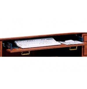 Bedford Pullout-Keyboard Platform