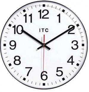 Prosaic Classroom Wall Clock