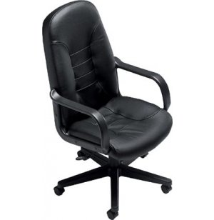 Audition High Back Leather Executive Chair