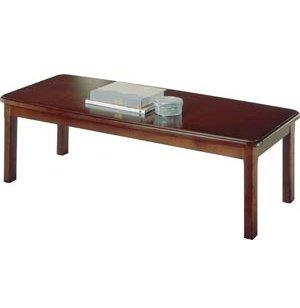 Himalaya Cocktail Table