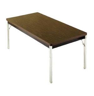 Classic Seminar Table - Folding Legs