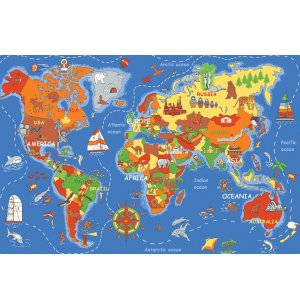 Where In The World Carpet