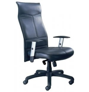 Mercado High Back Office Chair