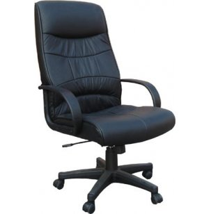 Executive Leatherette High Back Office Chair