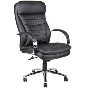 Deluxe Executive Contemporary Chair