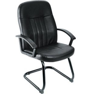 Leather Sled Base Guest Chair