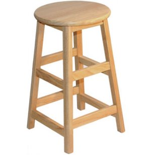 Solid Hardwood Stool