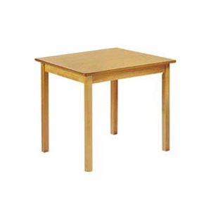 Square Library Wood Table