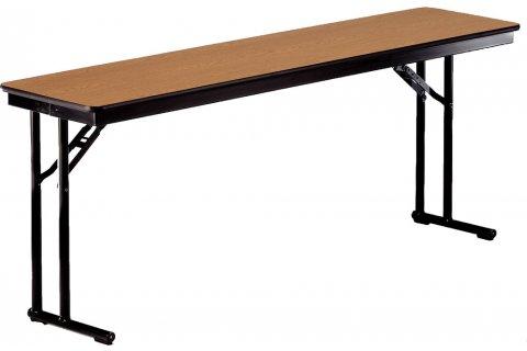 Smart Seminar Tables